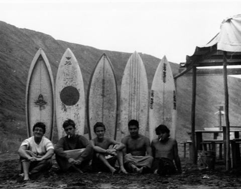 salvaje1987s